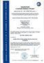 Systém řízení výroby ocelových konstrukcí třidy provedení do EXC3 dle EN 1090-2